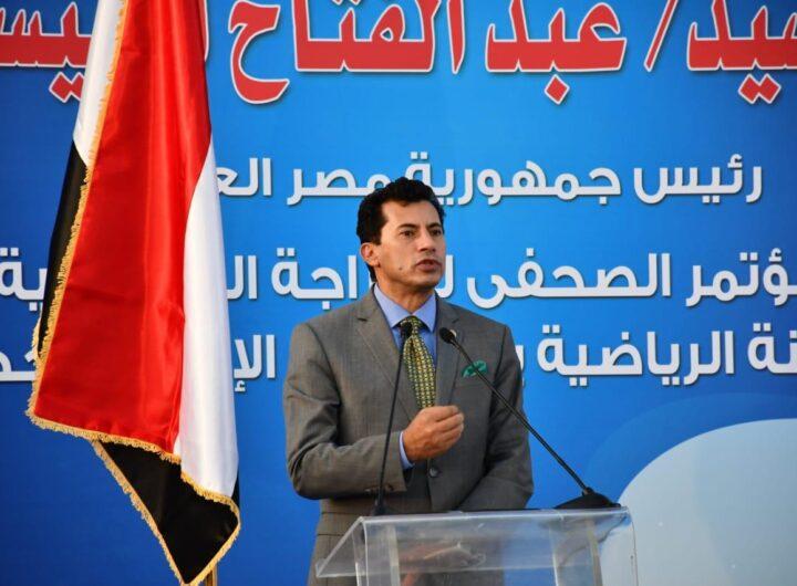 تحت رعاية السيد رئيس الجمهورية وزير الرياضة فتح باب الحجز للدراجة الكهربائية في العاشرة مساءً اليوم