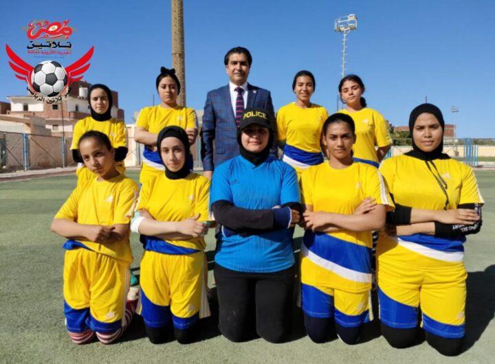 رئيس الإتحادين المصري والعربي للميني فوتبول يدشن رياضة الميني فوتبول النسائية من مطروح تحت رعاية المحافظ