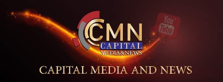 قريباً..انطلاق قناة CMN