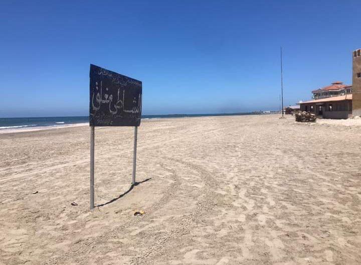 إستمرار غلق شواطئ رأس البر فى ثالث ايام عيد الفطر المبارك