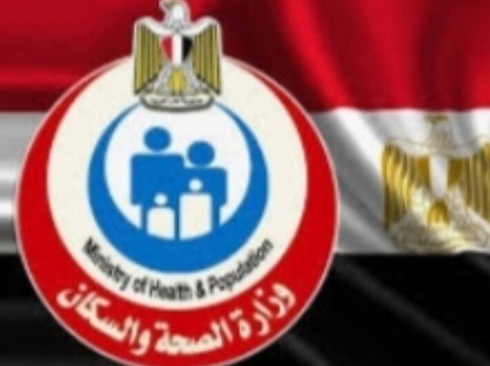 مشروع التأمين الصحي الشامل يمثل نقلة نوعية للقطاع الصحي في مصر